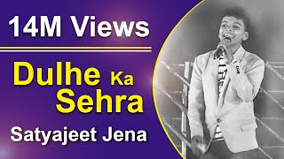 Dulhe Ka Sehra Suhana Lagta He | Hindi Superhit Song | FT Satyajeet Jena (12M+ Views)