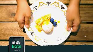 美術の森_仿真食物 冰淇淋鬆餅蠟燭
