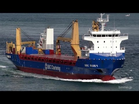 BBC RUBY - BBC Chartering heavy lift ship