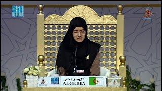 Zahra hani wins the Dubai World contest of the Quran / beautiful voice