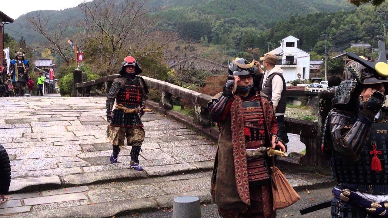 Fall Walk Wallpaper Walk In The Japanese Countryside With Samurai Youtube
