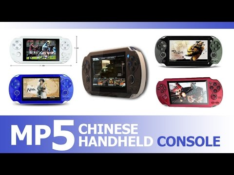 Reviews By This Guy: MP5 Handheld Console