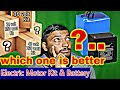 best electric motor kit and battery for electric bike | electric cycle | electric rickshaw