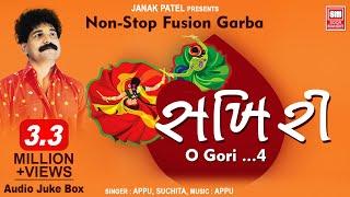 Sakhi Ree (O Gori-4  Non Stop Fusion Garba)