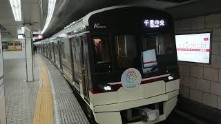 北大阪急行9000系3次車 御堂筋線梅田駅