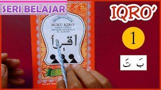 Belajar Ngaji Iqro' 1 BA - TA | Cara Membaca | Video Jamal Laeli Mp3