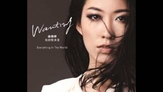 Wanting Qu - Nobody