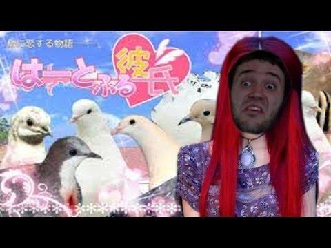 BIRD DATING GAME!? - Hatoful Boyfriend [1]