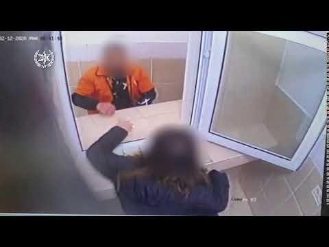 ניסיון הברחת סמים לכלא הדרים