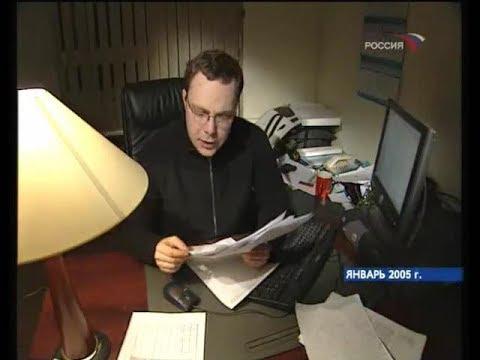 Борис Соболев. Репортаж о таблетках для похудения (19 ноября 2006).