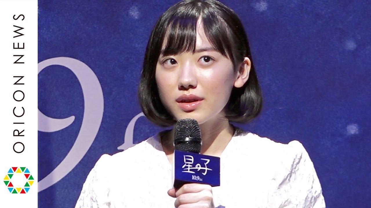 高校生 芦田愛菜