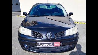 Автопарк Renault Megane 2006 года (код товара 22322)