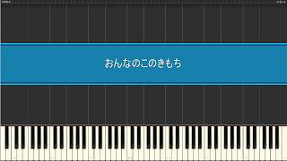http://quellatalo.net/ The recorded midi ver is n23 Sorry I don't share my midi files. Most of my sheets are public on my site. Original: Track 21 - おんなのこのきもち ...