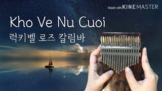 Kho Ve Nu Cuoi - Dat G 럭키벨 로즈우…