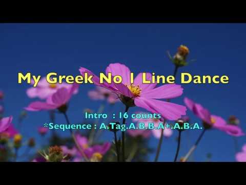 My Greek No 1 - Line Dance - 我的第一名