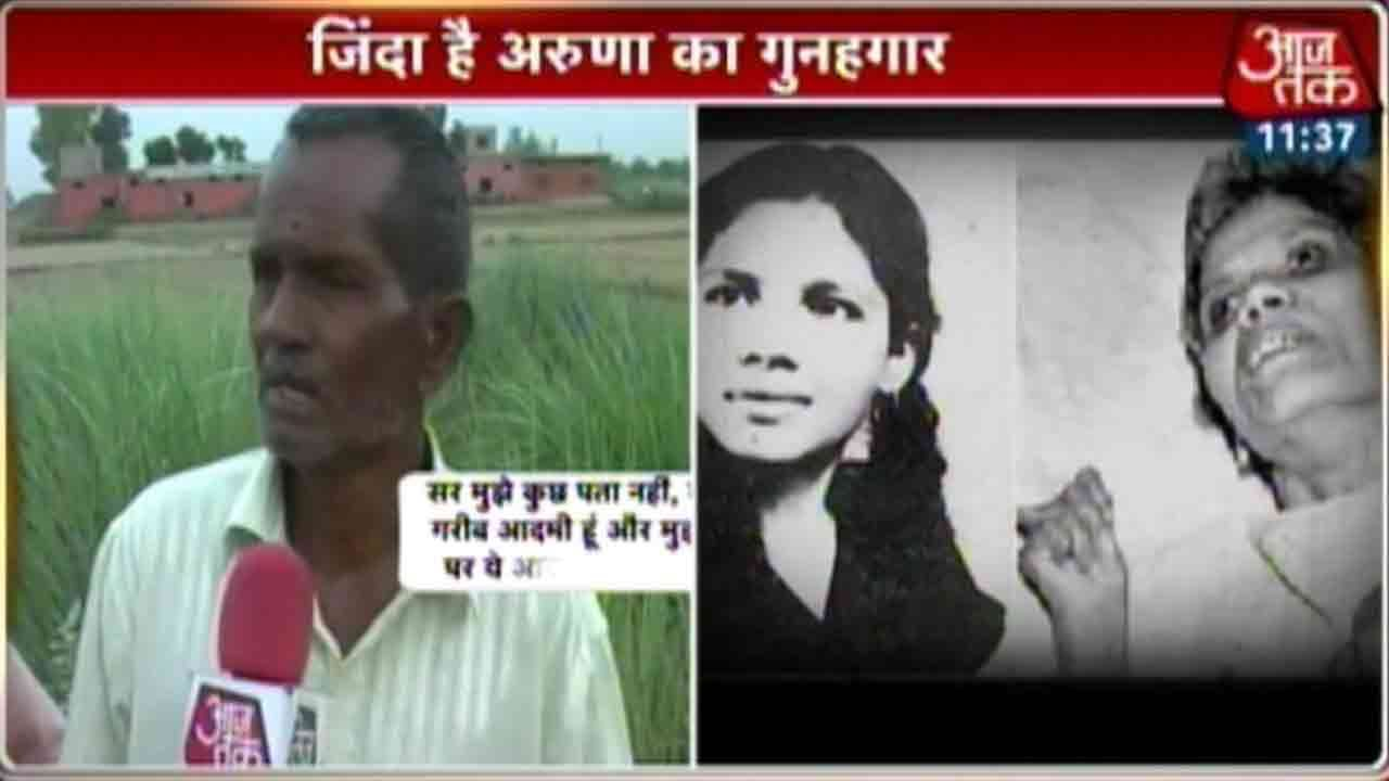 Interview With Man Accused Of Brutally Raping Aruna Shanbaug - YouTube