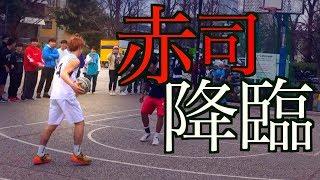 【バスケ】もしも赤司が突然コートに現れたらin京都 kuroko no basketball Akashi