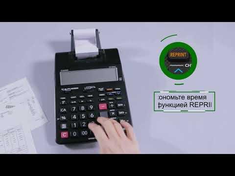 Сasio HR-150rce - обзор печатающего калькулятора