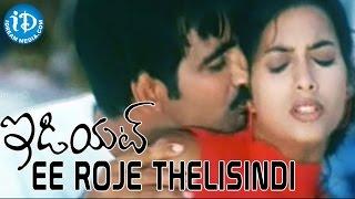 Ee Roje Thelisindi Video Song - Idiot Movie - Ravi Teja | Rakshita | Puri Jagannadh | Chakri