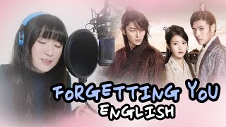 [ENG] FORGETTING YOU (DAVICHI) 달의 연인 - 보보경심 려 Moon Lovers: Scarlet Heart Ryeo OST MV+Lyrics
