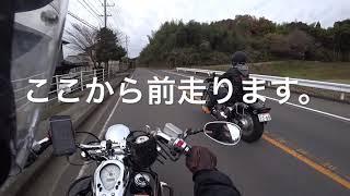 ドラスタ2台でバイク神社〜風に殴られるの巻〜 ドラスタ 検索動画 28