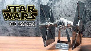 DIY 3D Miniature Metal Puzzle Star Wars TIE Fighter
