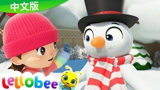 魔法雪人 | ★新曲★ | 学数字 | 宝宝儿歌 | 家庭教育歌曲 | 儿童歌曲 | 童谣 | 儿歌 | 乐宝宝 | Little Baby Bum