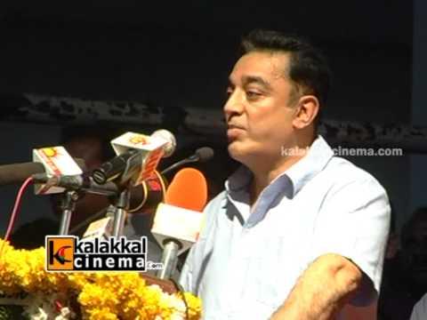 Kamal At P Chidambaram Book Launch