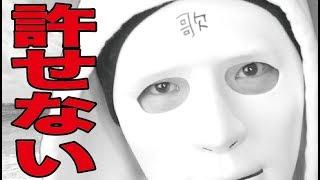 【コンビニあるある】『許せない店員』歌:ウタエル thumbnail