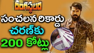 Rangasthalam Movie Second Week Collections | Ra...