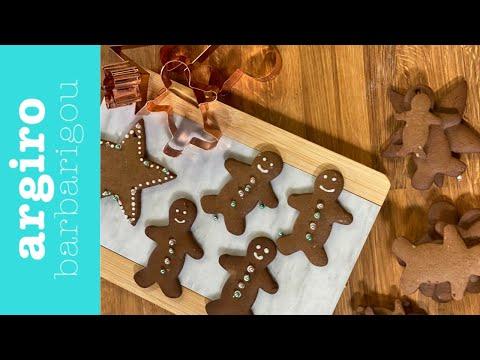 Χριστουγεννιάτικα μπισκότα Gingerbread με γλάσο της Αργυρώς | Αργυρώ Μπαρμπαρίγου