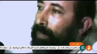 Iran Martyr Dr. Mostafa Chamran Save'ei شهيد دكتر مصطفي چمران ساوه اي ايران
