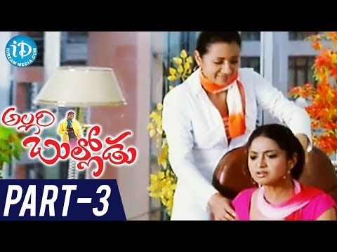Allari Bullodu Full Movie Part 3 || Nithin, Trisha, Rathi || K Raghavendra Rao || MM Keeravani