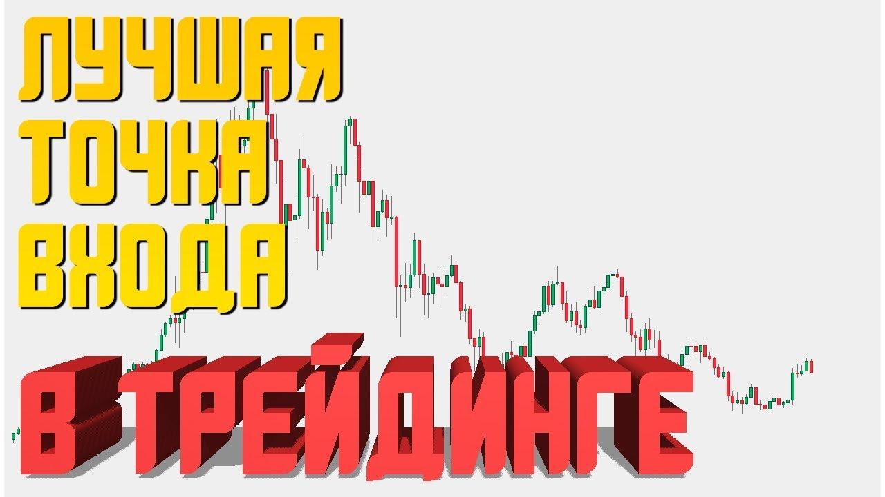 Фондовая биржа обучение как купить акции - форекс как заработать биткоины видео