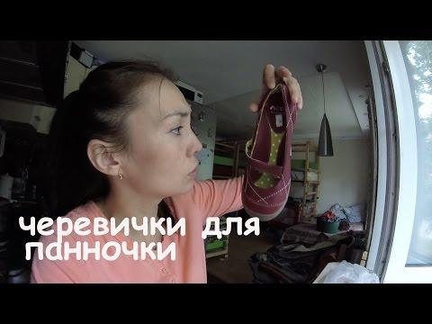 Квартиры во всеволожске от застройщика ГарантЪ, цены