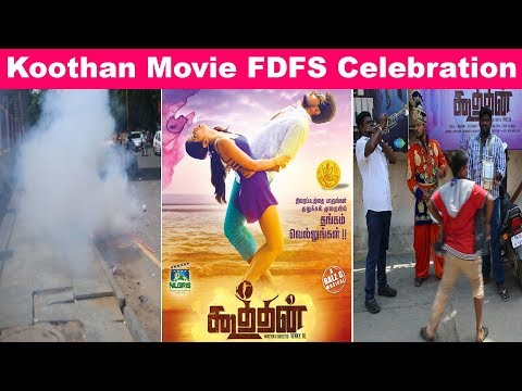 Koothan Movie FDFS Celebration   #Raana #SonalSingh #Srijitaa #kollywood #kalakkalcinema