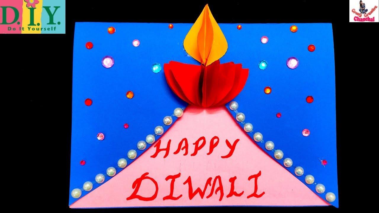 diy diwali greeting card  handmade diwali card making