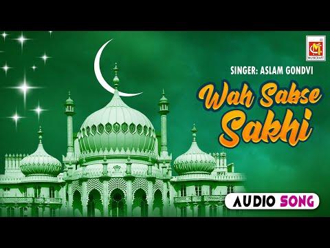 Wah Sabse Sakhi || Bhojpuri Naat || Aslam Gondvi || Musicraft || Audio