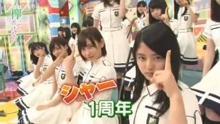 【KeyakiTT Kakenai? 】 〈 2016.10.30〉『祝 1周年記念!』《出演・...