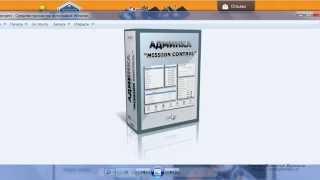 Как создать 3d коробочку (видеоурок)