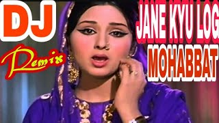 Jaane Ku Log Mohabbat Kiya Karte Hai | Dj Remix | Old is Gold DJ Song Love Vibration Mix 2018