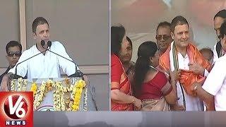 Rahul Gandhi Slams CM KCR & PM Modi At Congress Public Meeting | Kamareddy | V6 News