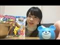 【NMB応援隊】安田桃寧 × showroom 20170218 の動画、YouTube動画。