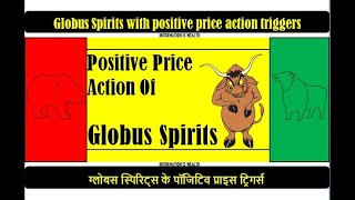 Globus Spirits - with positive price action triggers - Hindi - Globus Spirits Share Price
