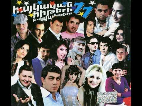 Various Artists - Armenian Hits 11 2012  http://smailnews.com/