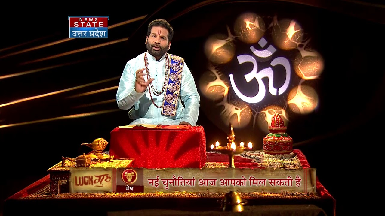TAURUS Today's Horoscope September 7: TAURUS moon sign daily horoscope |  TAURUS Horoscope in Hindi