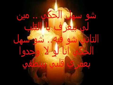 shou sahl el haki