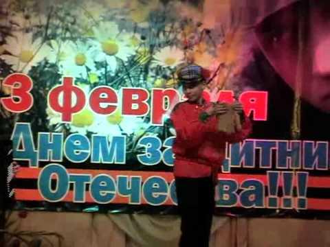 Иван ЖУков частушки 23 февраля
