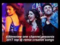 Nonstop bollywood Remix Song..  amazing new song