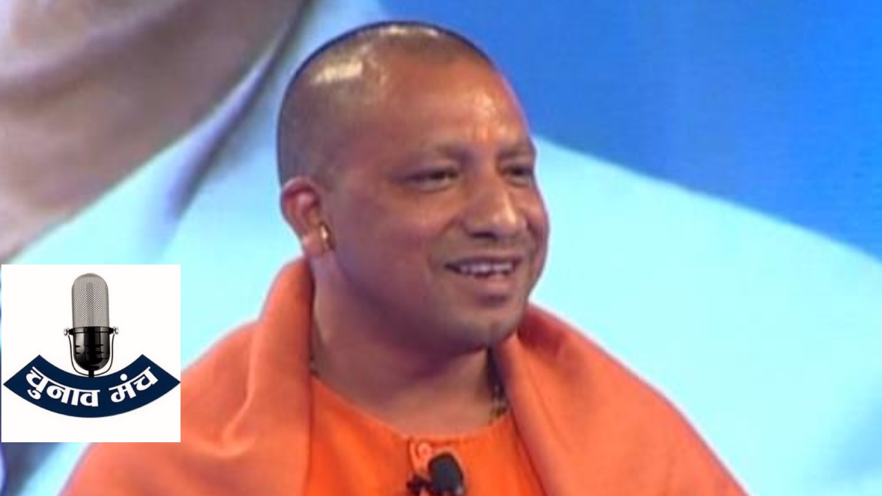 Yogi Adityanath Clarifies Over Changing Names Of Prominent Places In Gorakhpur